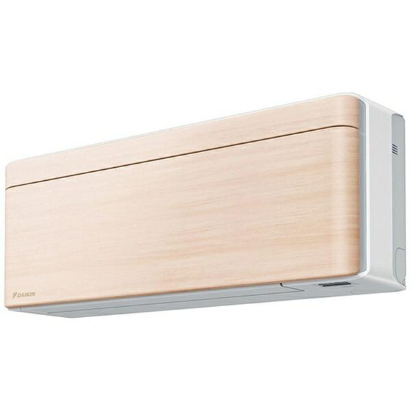 ダイキンDAIKIN【標準工事費込み】AN22YSS-Cエアコン2021年risora(リソラ)Sシリーズナチュラルウッド[おもに6畳用/100V]