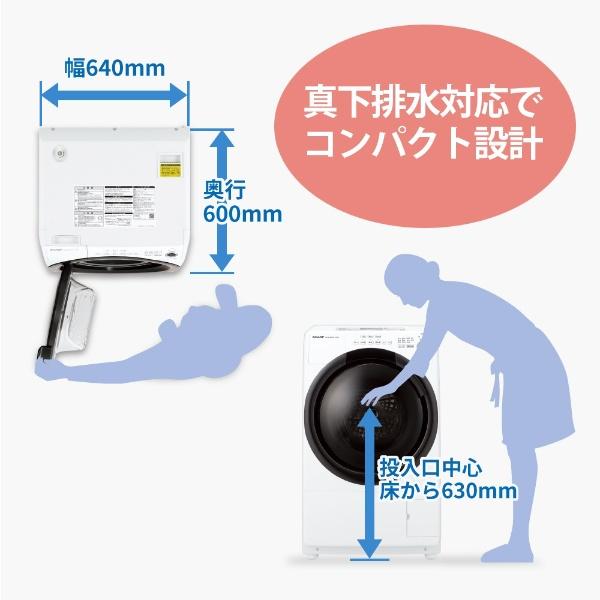 シャープSHARPドラム式洗濯乾燥機ホワイト系ES-S7F-WR[洗濯7.0kg/乾燥3.5kg/ヒーター乾燥/右開き][ドラム式洗濯機7kg]