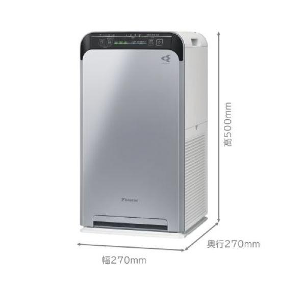 ダイキンDAIKINUVストリーマ空気清浄機シルバーACB50X-S[適用畳数:22畳/PM2.5対応]