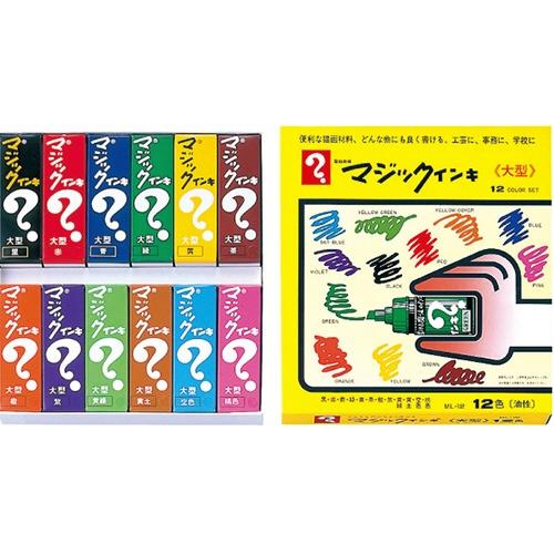 寺西TeranishiChemicalIndustryマジックインキ大型12色セットML-12