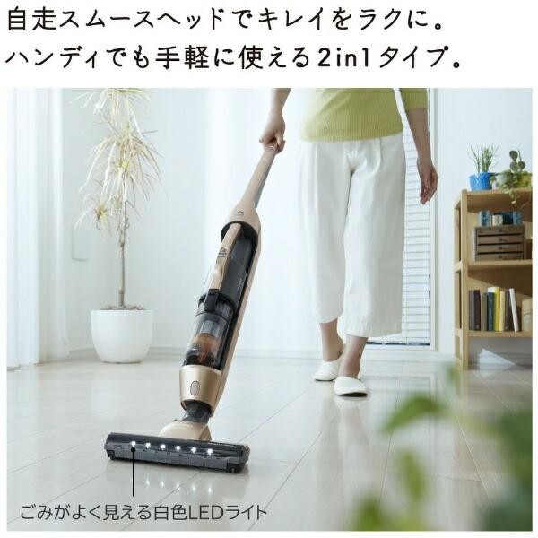 日立HITACHIスティック型掃除機シャンパンゴールドPV-B300H-N[サイクロン式/コードレス]