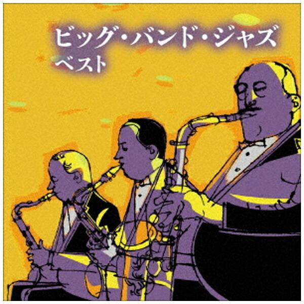 キングレコードKINGRECORDS(V.A.)/BESTSELECTLIBRARY決定版:ビッグ・バンド・ジャズベスト【CD】【代金引換配送不可】