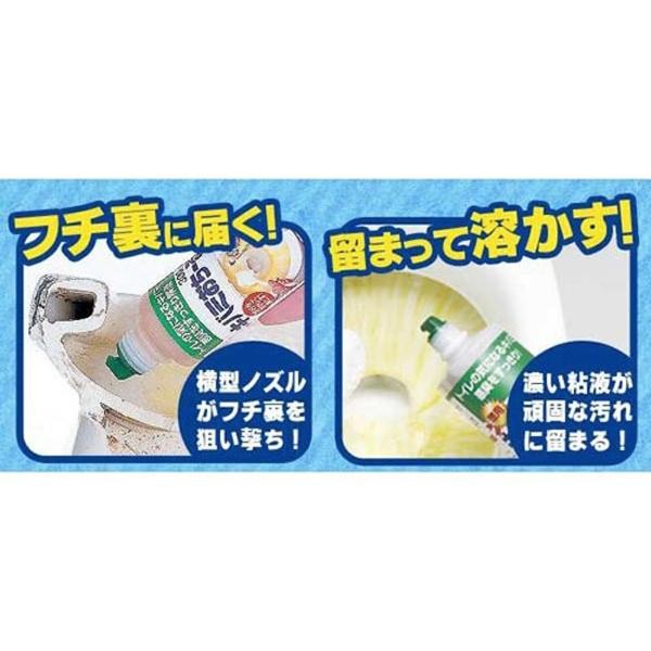 アイメディアトイレ用洗剤徳用キバミおちーる1000ml1064511