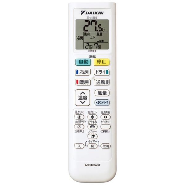 ダイキンDAIKIN【標準工事費込み】AN22YEBKS-Wエアコン2021年EBKシリーズホワイト[おもに6畳用/100V]【point_rb】