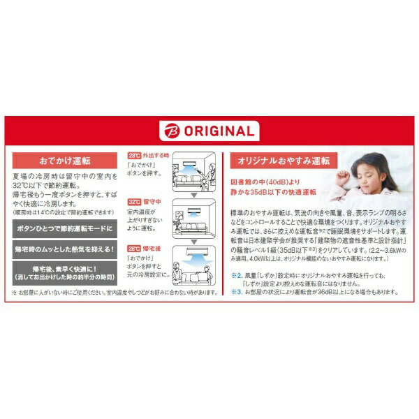 ダイキンDAIKIN【標準工事費込み】AN28YEBKS-Wエアコン2021年EBKシリーズホワイト[おもに10畳用/100V]