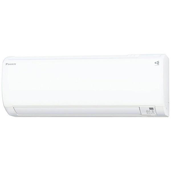 ダイキンDAIKIN【標準工事費込み】AN36YEBKS-Wエアコン2021年EBKシリーズホワイト[おもに12畳用/100V]
