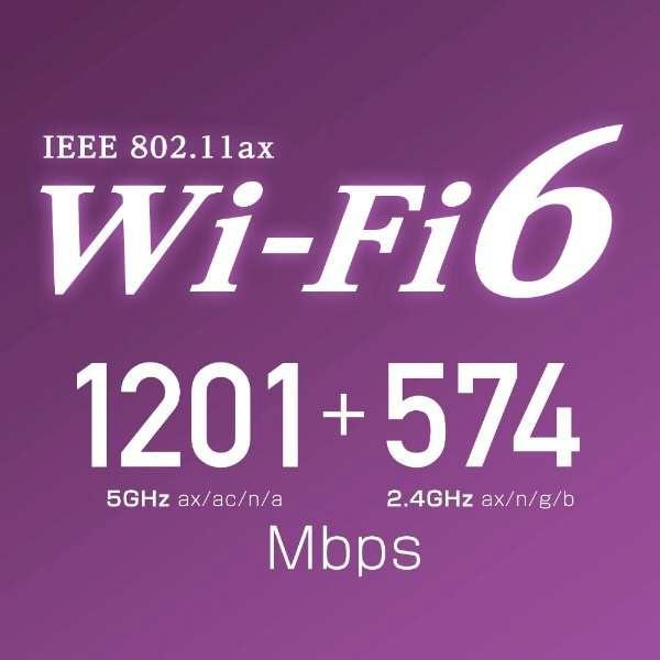 I-ODATAアイ・オー・データWi-Fiルーター1201+574MbpsホワイトWN-DEAX1800GRW