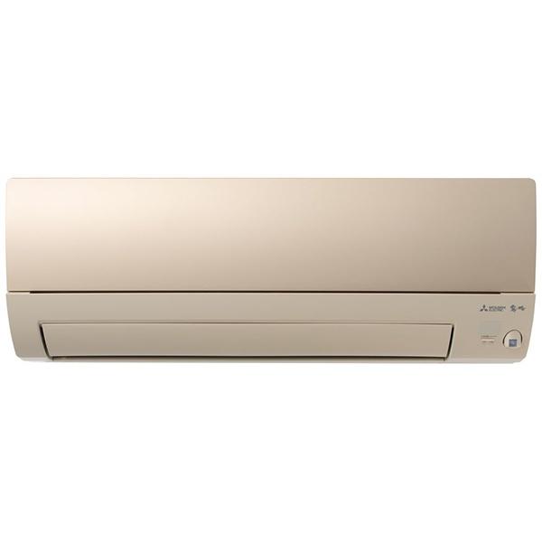 三菱MitsubishiElectric【標準工事費込み】MSZ-S2821-Nエアコン2021年霧ヶ峰Sシリーズシャンパンゴールド[おもに10畳用/100V]