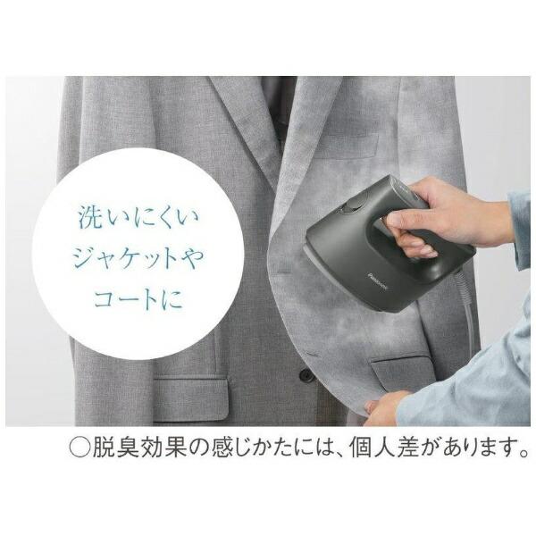 パナソニックPanasonic衣類スチーマーダークグレーNI-CFS770-H[ハンガーショット機能付き]