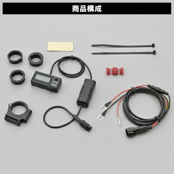 デイトナDAYTONAUSB電源&電圧計USBQC3.0対応18WiPhone/Android対応イープラスチャージャー16077