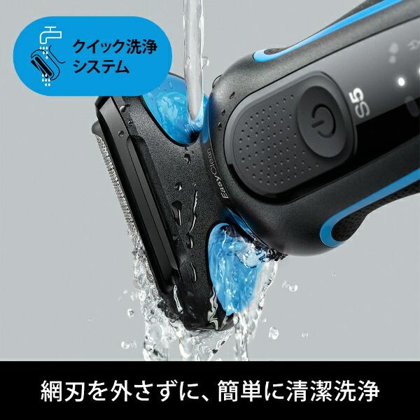 ブラウンBRAUNメンズシェーバーシリーズ550-B1200S[3枚刃]【rb_beauty_cpn】