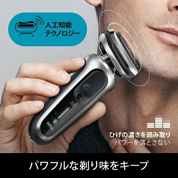 ブラウンBRAUNメンズシェーバーシリーズ770-S7201CC[3枚刃]【rb_beauty_cpn】