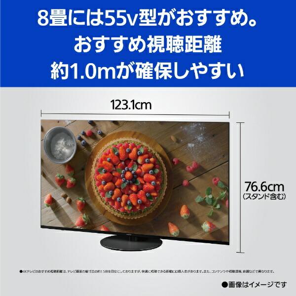 パナソニックPanasonic液晶テレビVIERA(ビエラ)TH-55JX900[55V型/4K対応/BS・CS4Kチューナー内蔵/YouTube対応/Bluetooth対応][テレビ55型55インチ]