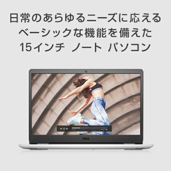 DELLデル【ビックカメラグループオリジナル】ノートパソコンInspiron153000ホワイトNI355LB-AWHBW[15.6型/intelCorei5/メモリ:8GB/SSD:256GB/2020年秋冬モデル]NI355L9WHBW【point_rb】【rb_winupg】