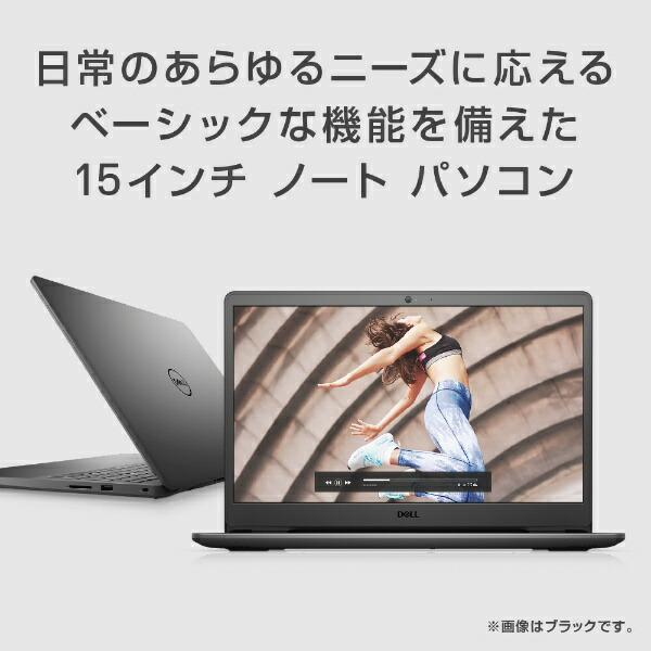 DELLデルノートパソコンInspiron153000クオリーブルーNI355LB-AWHBQB[15.6型/intelCorei5/メモリ:8GB/SSD:256GB/2020年秋冬モデル]【point_rb】