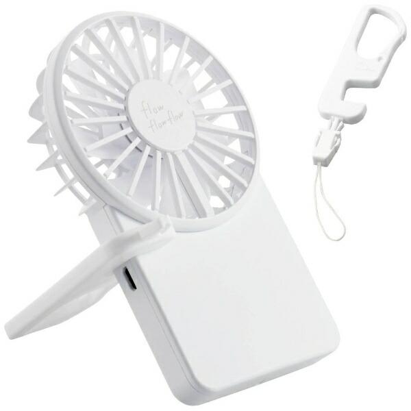 エレコムELECOMUSB扇風機ホワイトFAN-U212WH