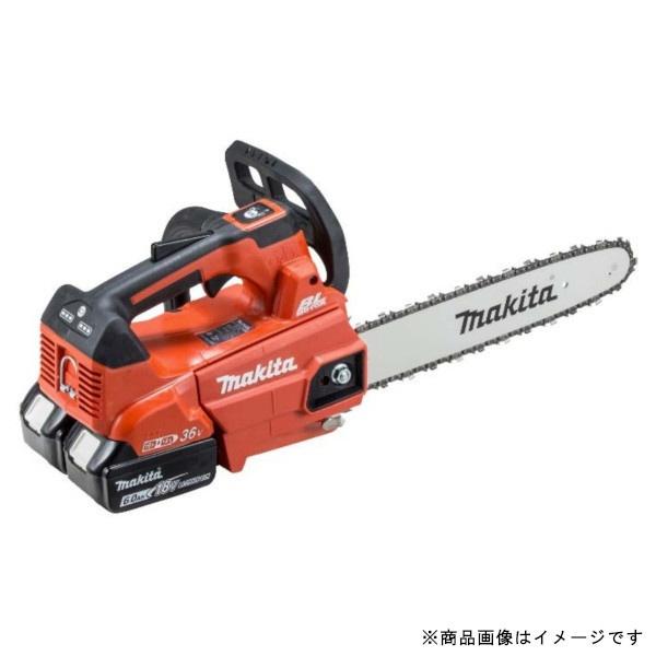 マキタMakitaMUC256DGFR充電式チェンソー250mm充電器・バッテリー付赤