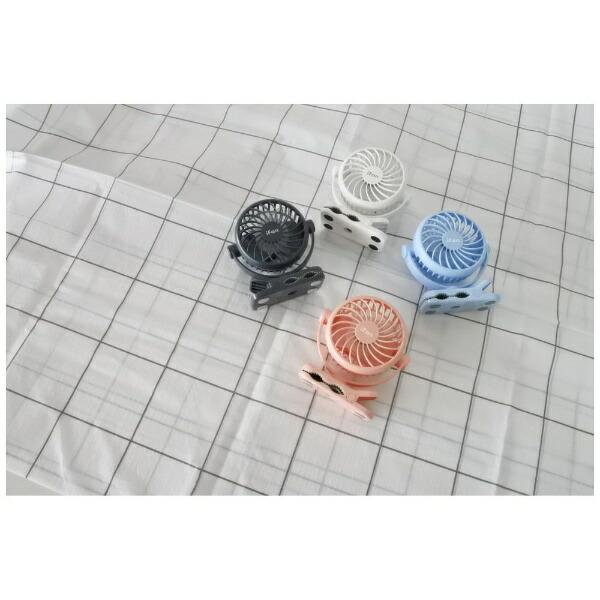 エレスELAiCE充電式コンパクトクリップファンスレートブルーIF-CLM21SBL