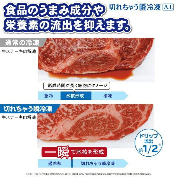 三菱MitsubishiElectric冷蔵庫置けるスマート大容量BシリーズクリスタルホワイトMR-B46GL-W[5ドア/左開きタイプ/455L]《基本設置料金セット》