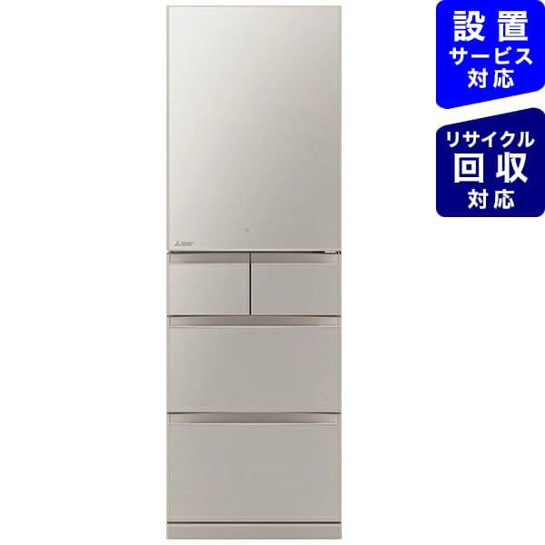 三菱MitsubishiElectric冷蔵庫置けるスマート大容量BシリーズグレイングレージュMR-B46GL-C[5ドア/左開きタイプ/455L]《基本設置料金セット》