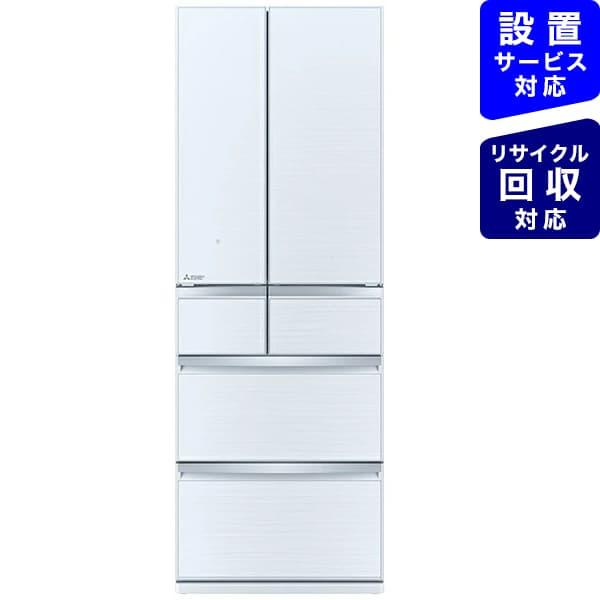 三菱MitsubishiElectric冷蔵庫置けるスマート大容量WXシリーズクリスタルホワイトMR-WX47G-W[6ドア/観音開きタイプ/470L]《基本設置料金セット》