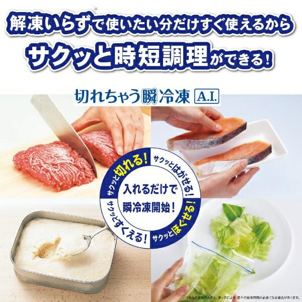 三菱MitsubishiElectric冷蔵庫置けるスマート大容量WXシリーズクリスタルホワイトMR-WX52G-W[6ドア/観音開きタイプ/517L]《基本設置料金セット》