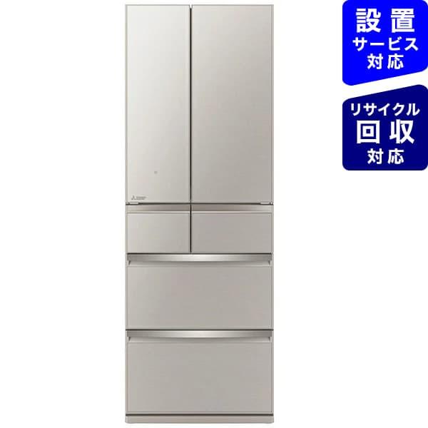 三菱MitsubishiElectric冷蔵庫置けるスマート大容量WXシリーズグレイングレージュMR-WX52G-C[6ドア/観音開きタイプ/517L]《基本設置料金セット》