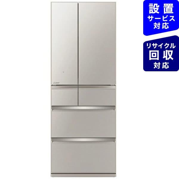 三菱MitsubishiElectric冷蔵庫置けるスマート大容量WXシリーズグレイングレージュMR-WX60G-C[6ドア/観音開きタイプ/600L]《基本設置料金セット》