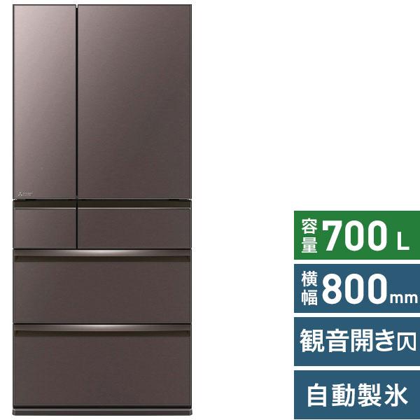 三菱MitsubishiElectric冷蔵庫置けるスマート大容量WXDシリーズフロストグレインブラウンMR-WXD70G-XT[6ドア/観音開きタイプ/700L]《基本設置料金セット》