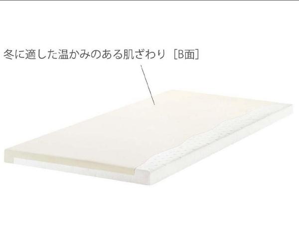 テンピュールTEMPURトッパー7ダブルサイズ(140×195×7cm)