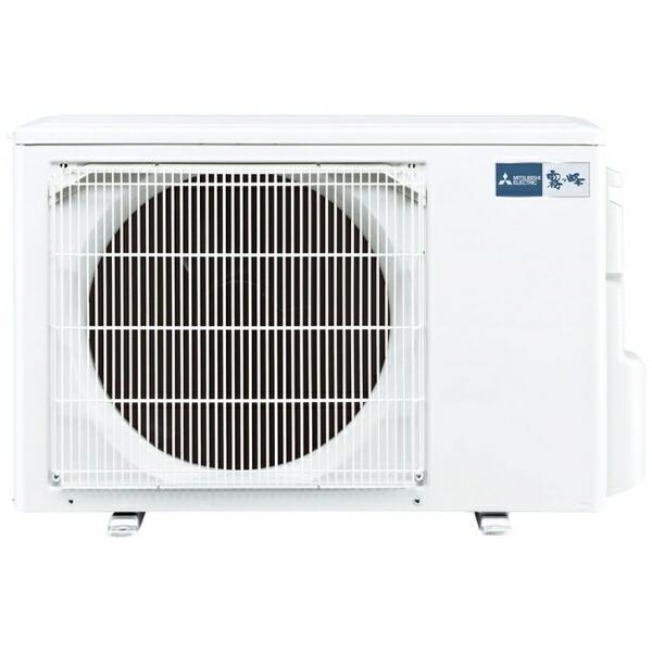 三菱MitsubishiElectric【標準工事費込み】MSZ-X3621-Wエアコン2021年霧ヶ峰Xシリーズピュアホワイト[おもに12畳用/100V]