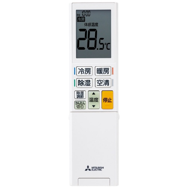 三菱MitsubishiElectric【標準工事費込み】MSZ-BKR2521-Wエアコン2021年霧ヶ峰BKRシリーズピュアホワイト[おもに8畳用/100V]
