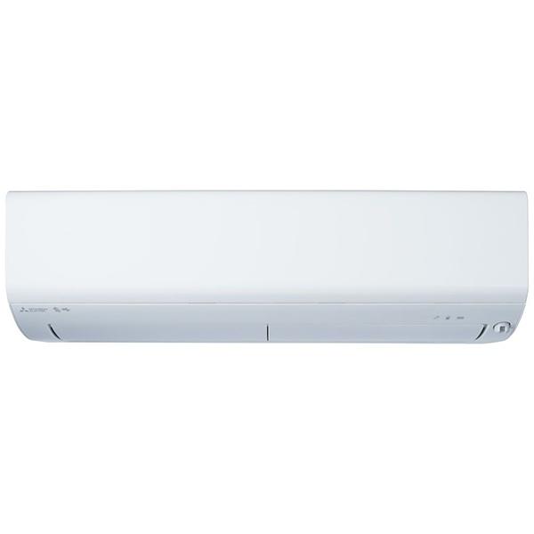 三菱MitsubishiElectric【標準工事費込み】MSZ-BKR3621-Wエアコン2021年霧ヶ峰BKRシリーズピュアホワイト[おもに12畳用/100V]【point_rb】