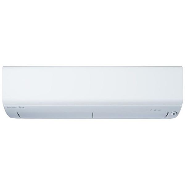 三菱MitsubishiElectric【標準工事費込み】MSZ-R3621-Wエアコン2021年霧ヶ峰Rシリーズピュアホワイト[おもに12畳用/100V]