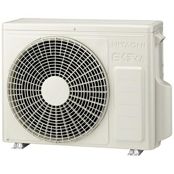 日立HITACHI【標準工事費込み】RAS-D28LBK-Wエアコン2021年白くまくんDBKシリーズスターホワイト[おもに10畳用/100V]