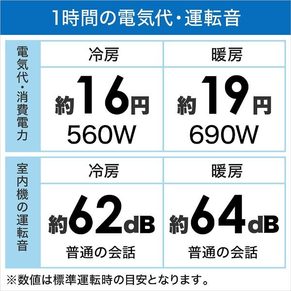 コロナCORONA【標準工事費込み】CSH-Z2821R-Wエアコン2021年Relala(リララ)Zシリーズホワイト[おもに10畳用/100V]