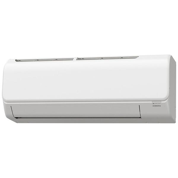 コロナCORONA【標準工事費込み】CSH-N2821R-Wエアコン2021年Relala(リララ)Nシリーズホワイト[おもに10畳用/100V]