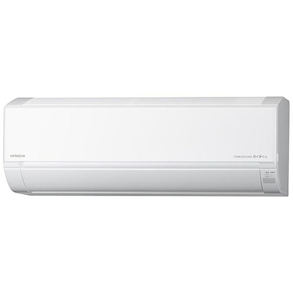 日立HITACHI【標準工事費込み】RAS-D22L-Wエアコン2021年白くまくんDシリーズスターホワイト[おもに6畳用/100V]
