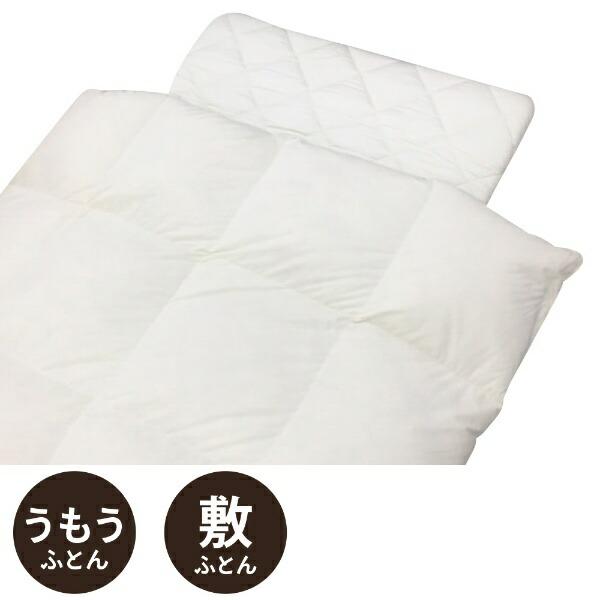 生毛工房UMOKOBO【羽毛ふとん2点セット】ダックダウン85%うもうふとんセット(シングルサイズ)