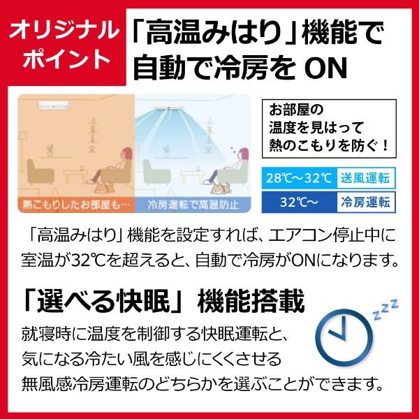 東芝TOSHIBA【標準工事費込み】RAS-H281DTBK-Wエアコン2021年大清快H-DTBKシリーズホワイト[おもに10畳用/100V]