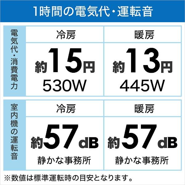 東芝TOSHIBA【標準工事費込み】RAS-H221RBK-Wエアコン2021年大清快H-RBKシリーズホワイト[おもに6畳用/100V]