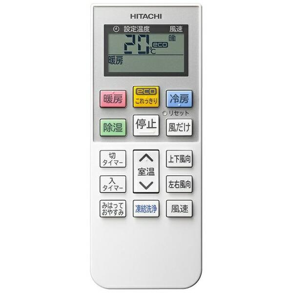 日立HITACHI【標準工事費込み】RAS-D36L-Wエアコン2021年白くまくんDシリーズスターホワイト[おもに12畳用/100V]