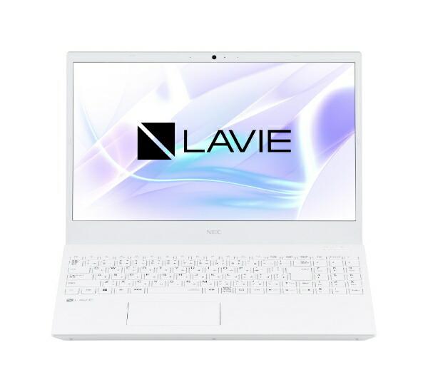 NECエヌイーシーノートパソコンLAVIEN15シリーズパールホワイトPC-N157CAAW[15.6型/intelCorei7/メモリ:8GB/SSD:512GB/2021年2月モデル]【rb_winupg】