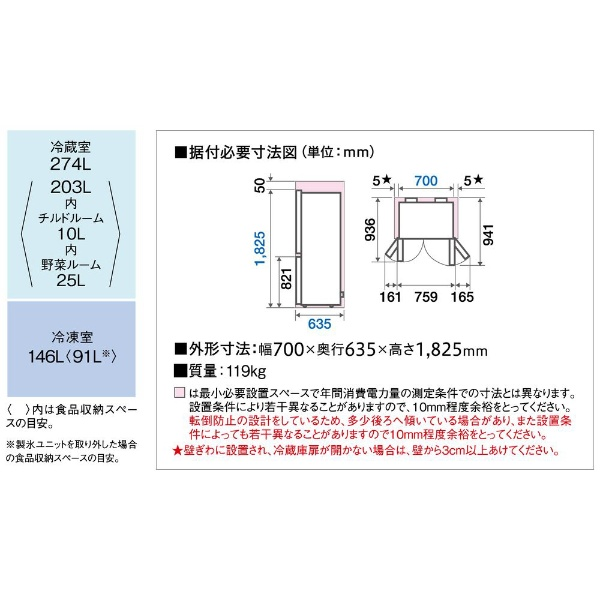 AQUAアクア冷蔵庫サテンシルバーAQR-TZ42K-S[4ドア/観音開きタイプ/420L]《基本設置料金セット》