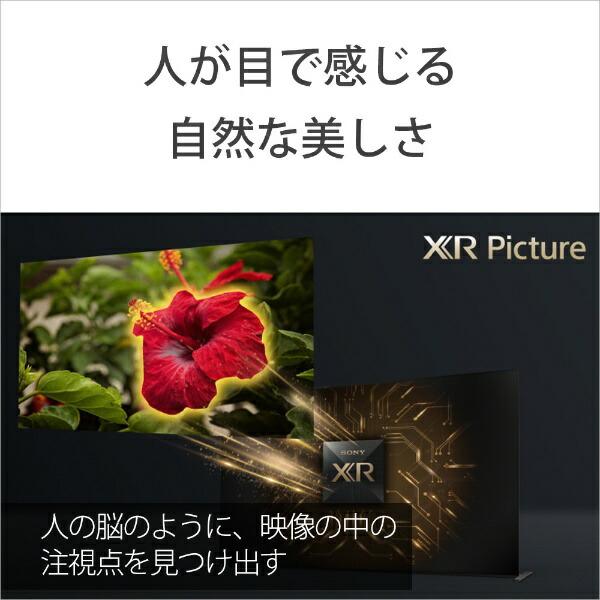 ソニーSONY液晶テレビBRAVIA(ブラビア)XRJ-65X90J[65V型/4K対応/BS・CS4Kチューナー内蔵/YouTube対応/Bluetooth対応][テレビ65型65インチ]