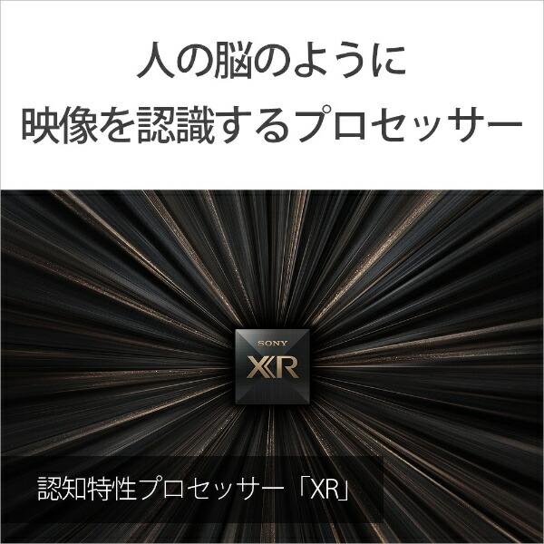ソニーSONY液晶テレビBRAVIA(ブラビア)XRJ-50X90J[50V型/4K対応/BS・CS4Kチューナー内蔵/YouTube対応/Bluetooth対応][テレビ50型50インチ]