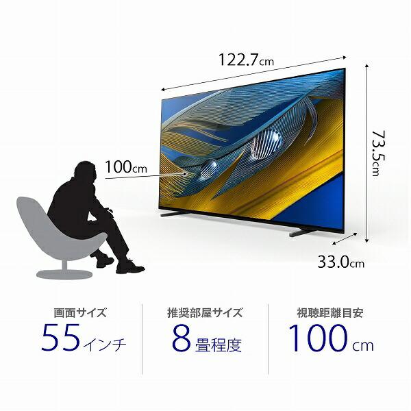 ソニーSONY有機ELテレビBRAVIA(ブラビア)XRJ-55A80J[55V型/4K対応/BS・CS4Kチューナー内蔵/YouTube対応/Bluetooth対応][テレビ55型55インチ]