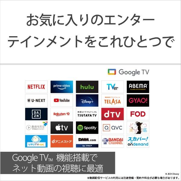 ソニーSONY液晶テレビBRAVIA(ブラビア)KJ-43X85J[43V型/4K対応/BS・CS4Kチューナー内蔵/YouTube対応/Bluetooth対応][テレビ43型43インチ]