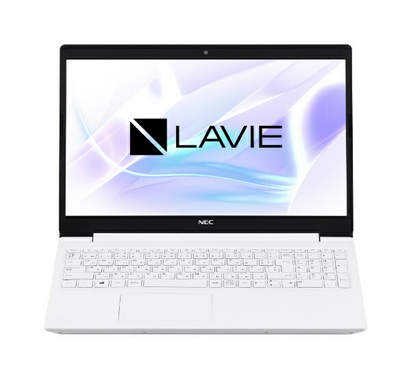 NECエヌイーシーノートパソコンLAVIENoteStandardパールホワイトPC-NS200R2W-S4[15.6型/intelCeleron/メモリ:4GB/SSD:256GB/2021年4月モデル]