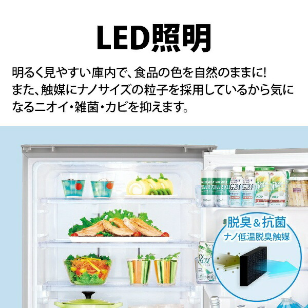 シャープSHARP冷蔵庫シルバー系SJ-W354H-S[3ドア/左右開きタイプ/350L]《基本設置料金セット》